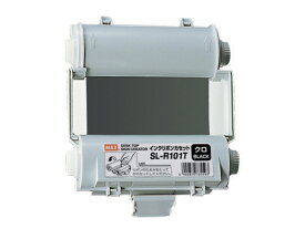 マックス/ビーポップインクリボンカセットSL-R101T 黒/IL90540