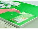 コクヨ/デスクマット軟質(エコノミータイプ) 下敷付 600×450 グリーン