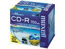 マクセル/データ用CD-R 700MB 20枚/CDR700S.WP.S1P20S