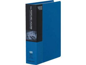 コクヨ/キャンパス ポストカードホルダー固定式 A6 60ポケット 青