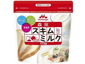 森永乳業/スキムミルク 175g