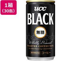 UCC上島珈琲/BLACK無糖 185g 30缶