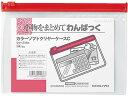 コクヨ/カラーソフトクリヤーケースC(軟質)A6 S型 赤/クケ-316R