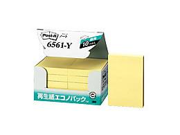 3M/ポスト・イット 再生紙エコノパック イエロー 10冊パック/6561-Y