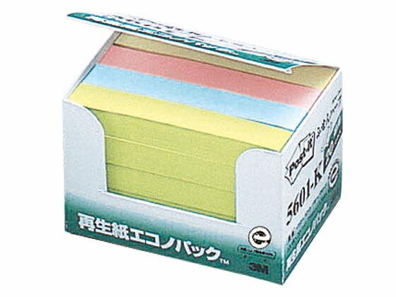 3M/ポスト・イット 再生紙エコノパック 4色ミックス 20冊/5601-K