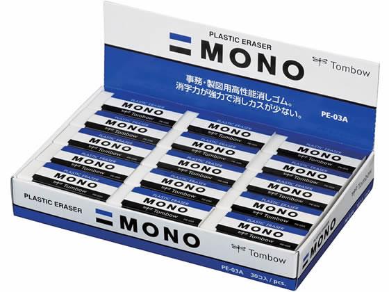 トンボ/消しゴム モノ 17g 30個入/PE03A