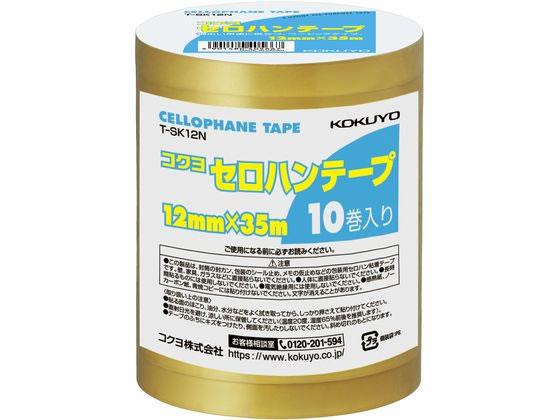 コクヨ/セロハンテープ 12mm×35m 10巻/T-SK12