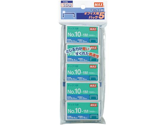 マックス/ホッチキスの針 10号 5小箱/No.10-1Mパック5