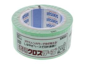 セキスイ/透明クロステープ 50mm×25m 緑/No.781