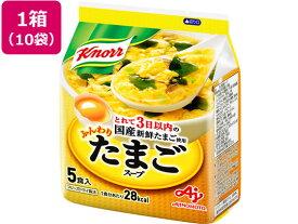 味の素/クノール ふんわりたまごスープ 50食入