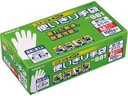 エステー/ニトリル使いきり手袋 M ホワイト 100枚/NO.981