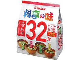 マルコメ/たっぷりお徳 料亭の味 32食