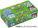 エステー/ニトリル使いきり手袋 L ブルー 100枚/NO.981