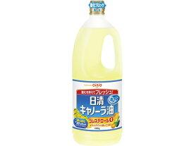 日清オイリオ/日清キャノーラ油 1300g