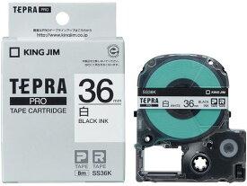 キングジム/テプラPRO用テープ 36mm 白/黒文字/SS36K