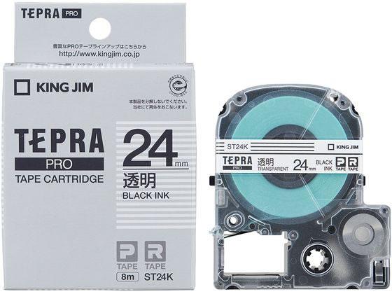 キングジム/テプラPRO用テープ 24mm 透明/黒文字/ST24K