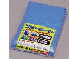 アイリスオーヤマ/ブルーシート#3000 厚手 約3.6×5.4m/B30-3654