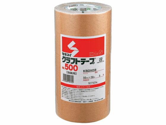 セキスイ/クラフトテープ 50mm×50m 5巻/NO.500
