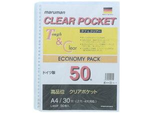 マルマン/ルーズリーフ クリアポケットリーフ A4タテ 30穴 50枚/L460F