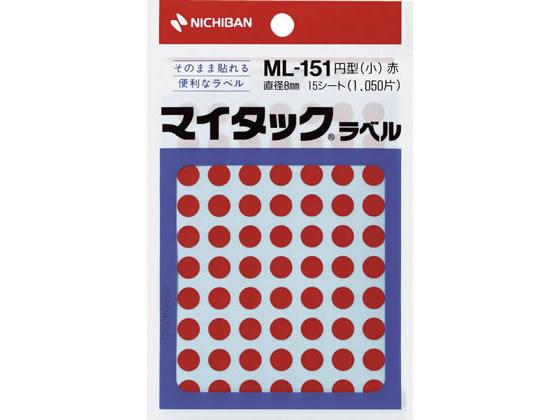 ニチバン/マイタックラベル円型赤 直径8mm70片*15シート/ML-1511