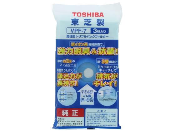 東芝/クリーナー 紙パック/VPF-7