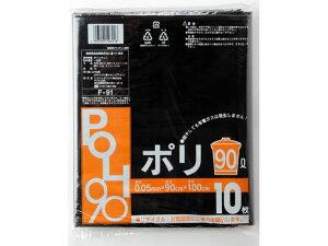 ポリ袋 90L 10枚 F-91 [黒]