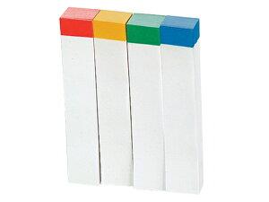 ビュートン/貼ってはがせるノリ付メモ 100枚×4色/MF-200