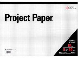 オキナ/プロジェクトペーパー B4横 5mm方眼/PPB45S