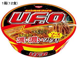 日清食品/日清焼そばU.F.O. 12食入