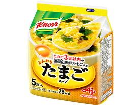 味の素/クノール ふんわりたまごスープ 5食入