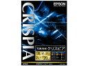 エプソン/写真用紙クリスピア 高光沢 2L判 20枚/K2L20SCKR