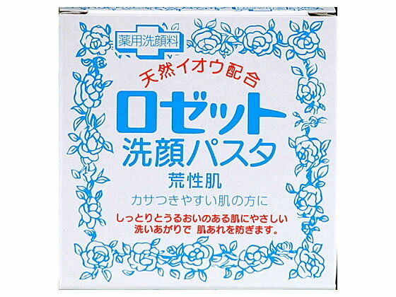 ロゼット/ロゼット洗顔パスタ 荒性90g