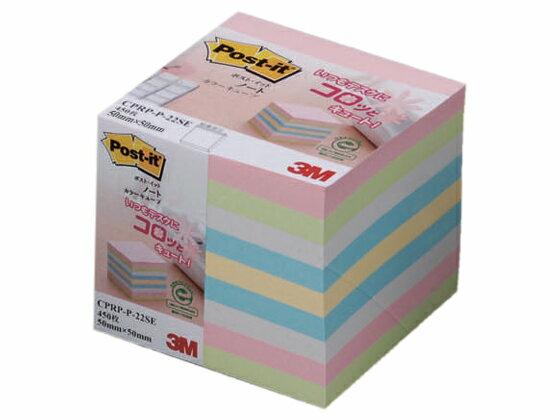 3M/ポスト・イット再生紙カラーキューブ50×50mm5色ミックス/CPRPP22SE