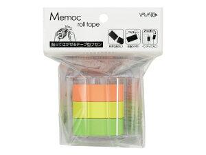ヤマト/メモックロールテープ 15mm幅 オレンジ・レモン・ライム/RK-15CH-A