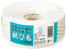 マルアイ/紙ひも 白 100m/カヒ-10W