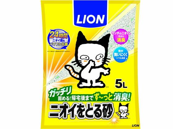 ライオン/ペットキレイニオイをとる砂5L