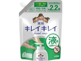 ライオン/キレイキレイ 薬用ハンドソープ つめかえ用大型サイズ 450ml