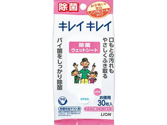 ライオン/キレイキレイ お手ふきウェットシート [ノンアルコールタイプ] 30枚
