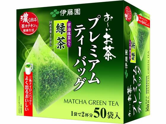 伊藤園/よく出るおいしいプレミアムティーバッグ抹茶入緑茶50P