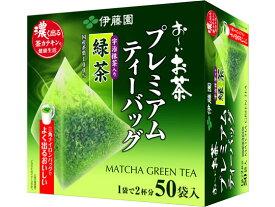 伊藤園/お〜いお茶プレミアムティーバッグ抹茶入り緑茶50バッグ