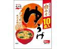 永谷園/生タイプみそ汁ゆうげ 徳用10食入