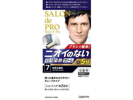 ダリヤ/サロン ド プロ 無香料ヘアカラー メンズスピーディ 白髪用 7