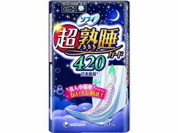 ユニチャーム/ソフィ超熟睡ガードワイドG420特に多い日の夜 羽つき