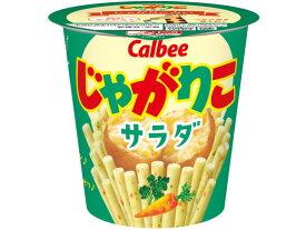 カルビー/じゃがりこサラダ 60g