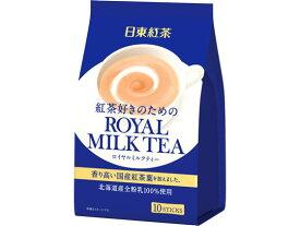 日東紅茶/ロイヤルミルクティー 10袋入