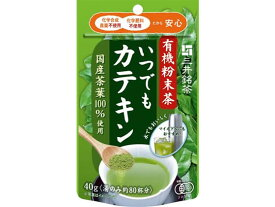三井農林/有機粉末茶 いつでもカテキン 40g