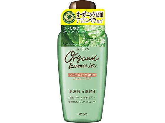 ウテナ/アロエス とてもしっとり化粧水 240ml