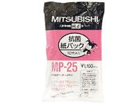 三菱電機/紙パック/MP-25