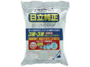 日立/掃除機用パックフィルター 5枚/GP-110F