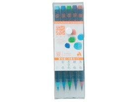 あかしや/水彩毛筆「彩」夏を描く5色セット/CA200/5VB